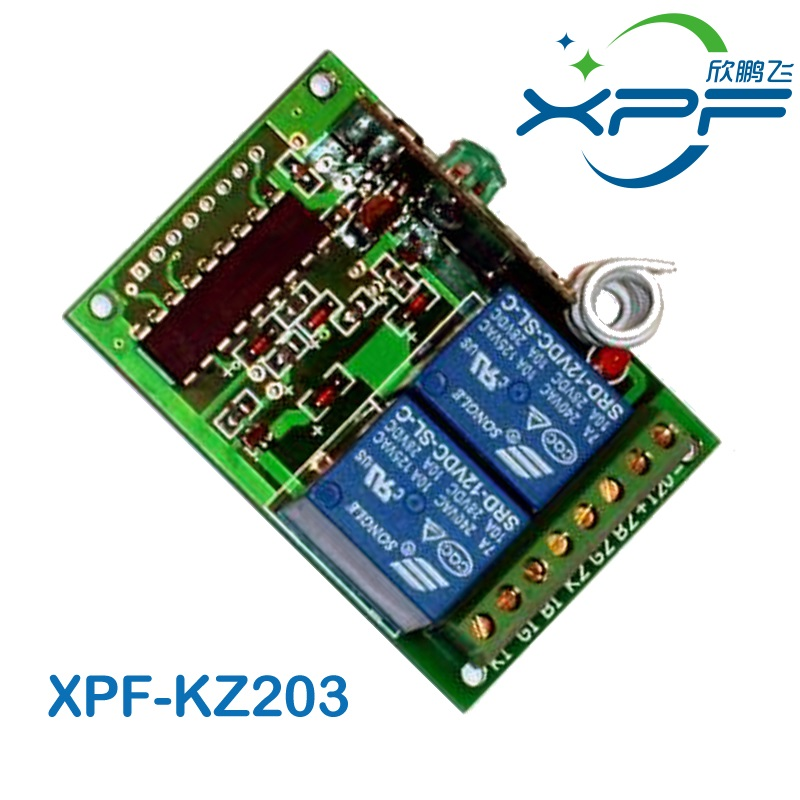 DC12V wireless Positive and reverse controller of electric motor